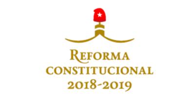 Proyecto de Constitución (+ enlace de descarga documento)