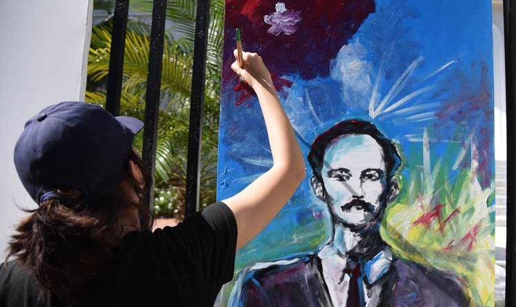 Ministerio de Cultura de Cuba